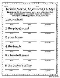nouns verbs u0026 adjectives freebie by raradt teachers pay teachers