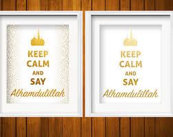 Items Similar To Art Print - items similar to astaghfirullah for the past alhamdulillah for