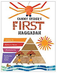 artscroll children s haggadah children s haggadah to enhance the family passover experience