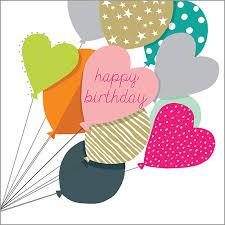 soul publishing balloons birthday card im106