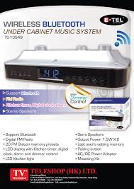 under cabinet bluetooth speaker tv teleshop household kitchenware kitchen e tel personal