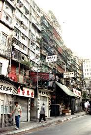 Tokyo Excess November 2015 by Tokyo Excess Kowloon Walled City And Gunkanjima Island