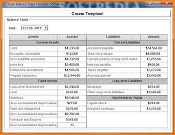 Balance Sheet Template 13 Excel Balance Sheet Template Resume Reference