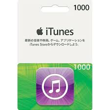 gift cards for cheap itunes japan gift card 1000 jpy buy jp itunes gift card