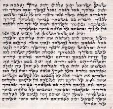 premium kosher mezuzah parchment klaf scroll judaica kingdom llc