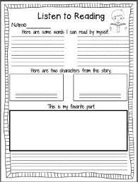 146 best first grade wonders unit 1 images on pinterest teaching