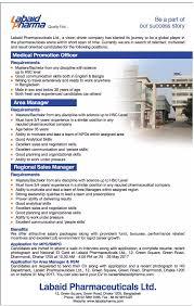 Excellent Sales Labaid Pharma Pa19 20170520112000 Png