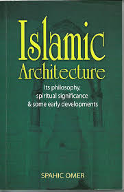international center for islamic architecture from the sunnah