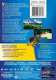 amazon com my neighbor totoro mark henley hayao miyazaki eiko