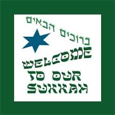 sukkah decorations sukkot 2013 5774 decorations gifts traditions ideas and