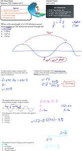 wave equation archives regents physics