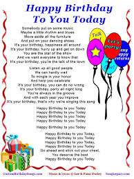 singing text message for birthday best 25 happy birthday song ideas on