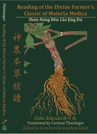 the chinese medicine database
