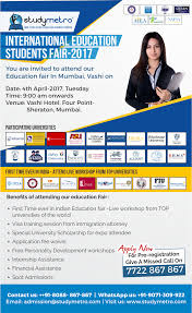 international education students fair 2017 vashi mumbai