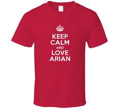 arian love com keep calm and love parody custom name t shirt