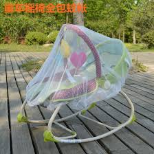 Teal Rocking Chair 2017 Baby Stroller Rocker Mosquito Net Reassure The Baby Rocking