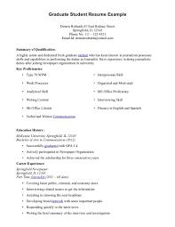Stockroom Resume Student Resume Sample Resume Sample