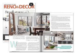 Home Design Magazine Vancouver Awards U0026 Media Space Harmony