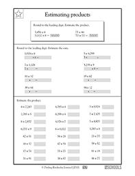 4th grade math worksheets estimating products greatschools