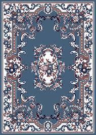 Cat Area Rugs Oriental Blue Area Rug 8 X 11 Large Persian Carpet 83 Actual 7 U0027 8