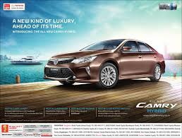 car ads 2016 toyota ad の画像検索結果 toyota pinterest toyota
