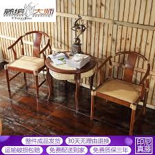 china wicker lounge set china wicker lounge set shopping guide at