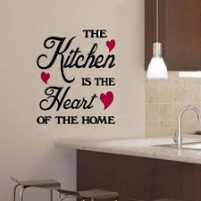 Wall Stickers For Kitchen by The Kitchen Is The Heart Of The Home Quotation Pvc Wall Sticker