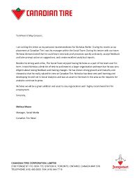 canadian tire letter of recommendation