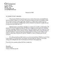 family reference letter family business reference letter sample