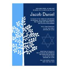 bas mitzvah invitations bar mitzvah invitations 2600 bar mitzvah announcements invites