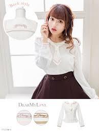 pretty blouses dreamv rakuten global market tops blouses sailor collar
