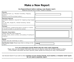 best sample police report form gift card templates free printable