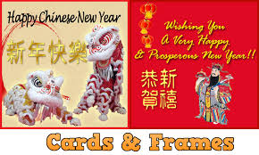chinese new year cards frames android apps on google play