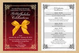 wedding invitation beautiful church wedding invitation card