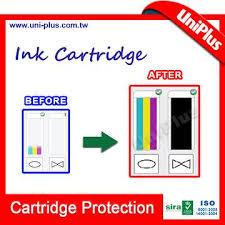 Resetter Printer Hp Deskjet 1000 J110 Series | taiwan for hp deskjet 1510 printer accessories for hp 122 61 ink