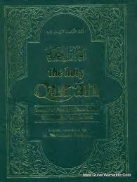 muhammad asad the message of the quran the holy quran picthall arabic translation