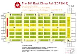 Auto Floor Plan Rates by East China Fair Ecf2018 The 28th East China Import U0026 Export