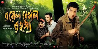 movies page 6 dhaka movie