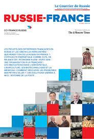 chambre de commerce franco russe russie 2015