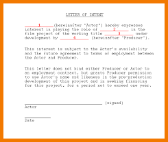 8 example of intention letter mailroom clerk