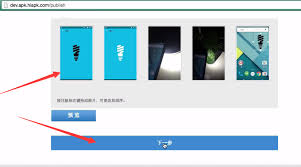 apk hiapk 安卓市场apk发布 android应用发布 麦子学院