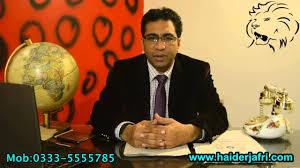 2017 horoscope predictions gemini horoscope forecast predictions by syed haider jafri youtube
