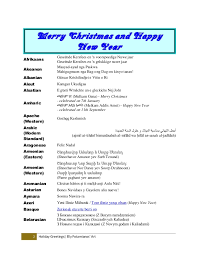 merry christmas happy languages