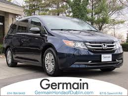 Honda Odyssey 2014 Roof Rack by Pre Owned Vans For Sale Germain Automotive Group