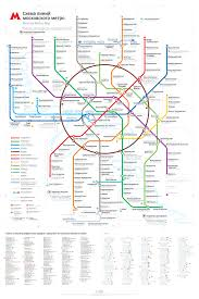 Moscow Metro Map by Potential Official Maps Finalists For The New Transit Maps