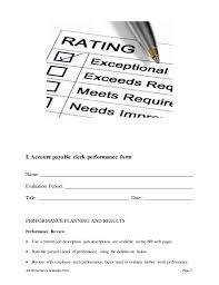 Accounts Payable Clerk Resume Sample by Account Payable Clerk Performance Appraisal