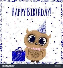 Happy Birthday Owl Meme - owl happy birthday card alanarasbach com