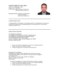 Career Objective Resume Examples by Objective Objective Resume Example