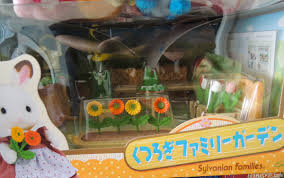 Sylvanian Families Garden Set March Japan Loot U2013 Sylvanian Families Garden Set U2013 Shelf Life