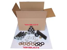 parts product support website takeuchi mfg